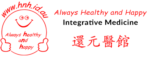 hnh_logo_with_chinese_name.png